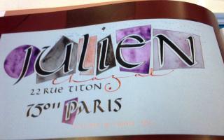 Kalligrafieatelier op donderdag